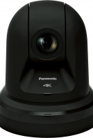 panasonic, professional camera, remote camera, ptz camera