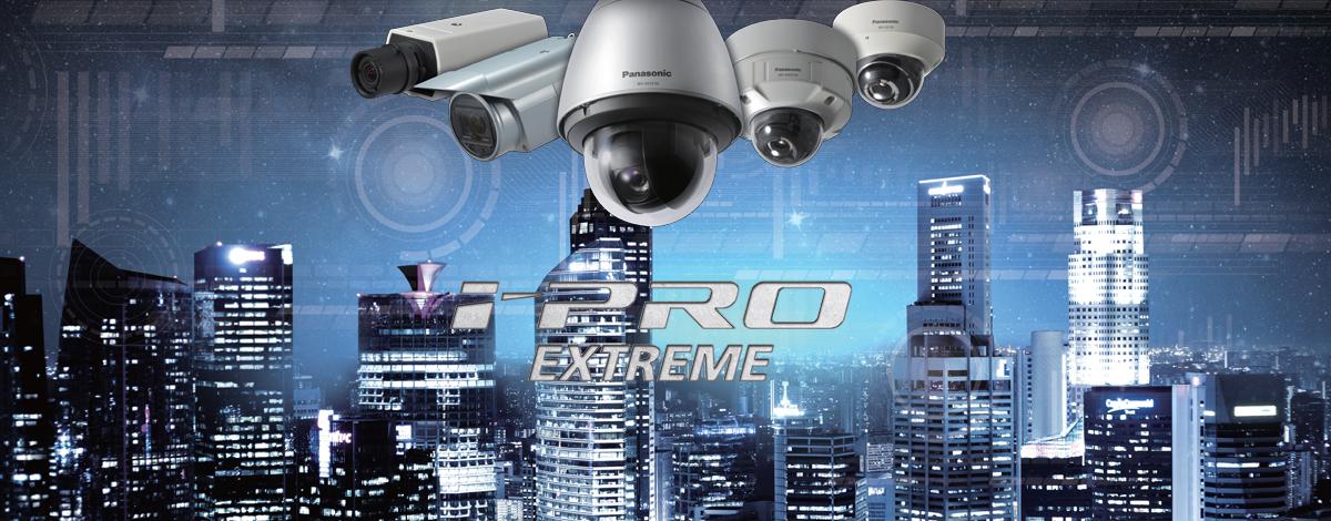 iPro Extreme CCTV platform by Panasonic security camera system